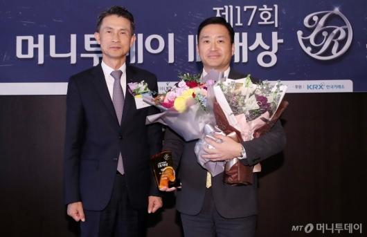 [사진]KB금융 '머니투데이 IR대상' 최우수 기업 선정