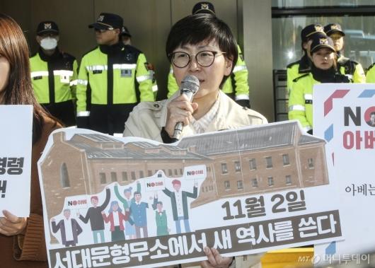 [사진]아베규탄 서대문행동 '일본은 배상하라'