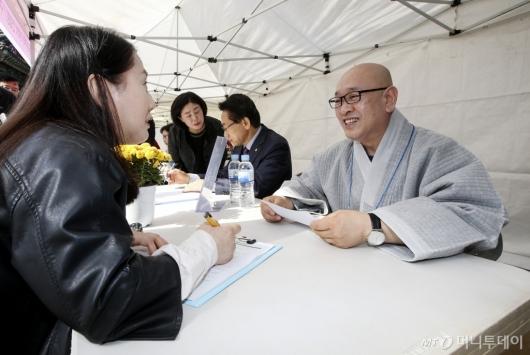 [사진]취업상담하는 조계사 주지 지현스님