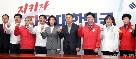 [사진]한국당 영입인재 환영식