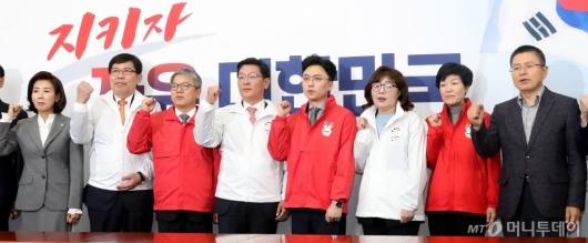 [사진]자유한국당 영입인재 환영식