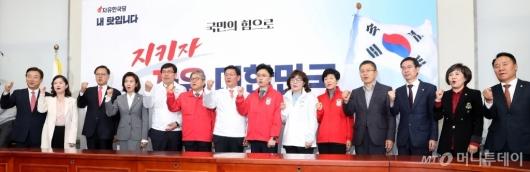 [사진]자유한국당 인재 영입