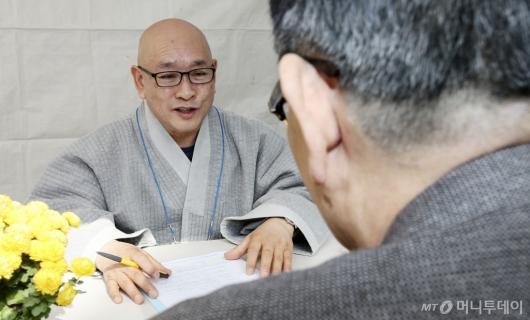 [사진]주지스님의 친절한 취업 상담