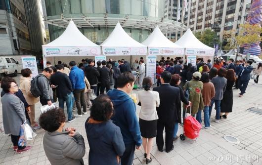 [사진]청계광장 앞 한돈 소비촉진 직거래장터