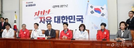 [사진]한국당 제1차 자유한국당 영입인재 환영식