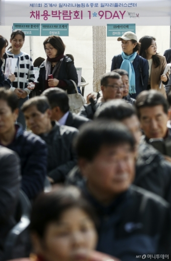 [사진]조계사-종로구, 채용박람회 개최