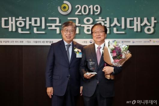 [사진]JT친애저축은행, 서민금융부문 금융상품·서비스혁신상 수상