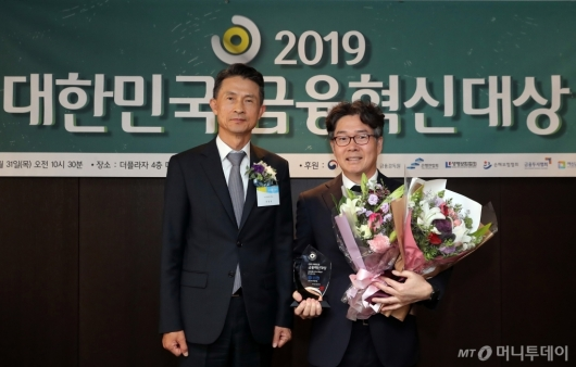 [사진]신협중앙회, 상호금융부문 금융상품·서비스혁신상 수상