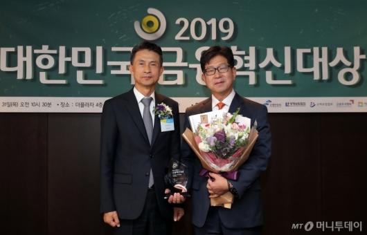 [사진]KB국민카드, '대한민국 금융혁신대상' 디지털혁신상 수상