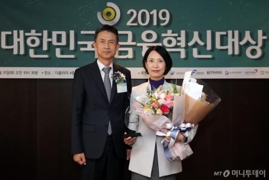 [사진]KEB하나은행, '대한민국 금융혁신대상' CSR혁신상 수상