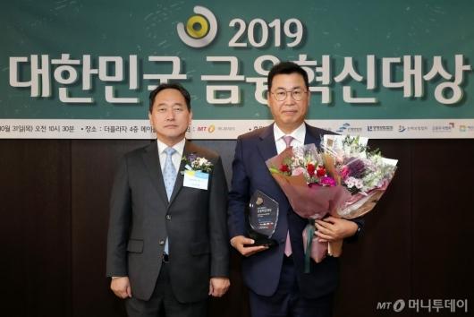 [사진]IBK기업은행, '대한민국 금융혁신대상' 금융상품 서비스혁신 대상 수상