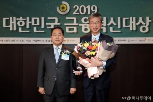 [사진]KB국민은행, '대한민국 금융혁신대상' 경영혁신대상 수상