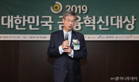 [사진]'대한민국 금융혁신대상' 수상 소감 말하는 허인 KB국민은행장