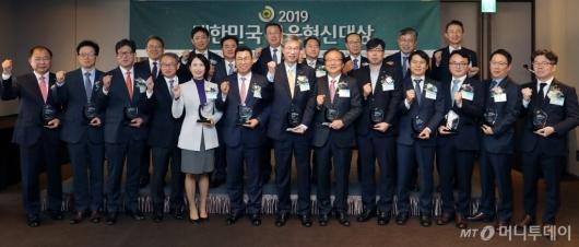 [사진]머니투데이 '2019 대한국민 금융혁신대상' 개최