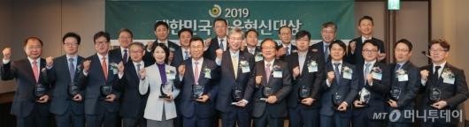 [사진]'대한민국의 금융혁신을 위하여!'