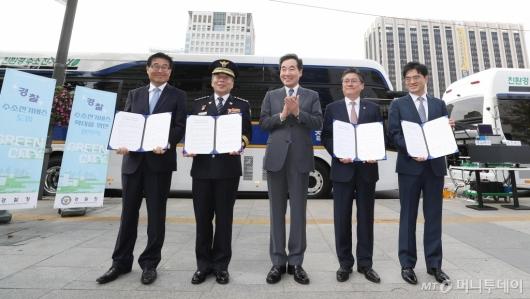 [사진]경찰 수소버스 개발 보급 확대 위한 업무협약식