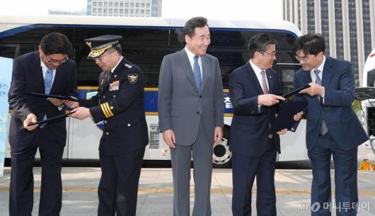 [사진]경찰 수소전기버스 개발·보급 확대 업무협약식