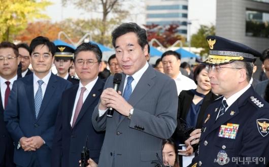 [사진]경찰수소버스 시승식 참석한 이낙연 총리