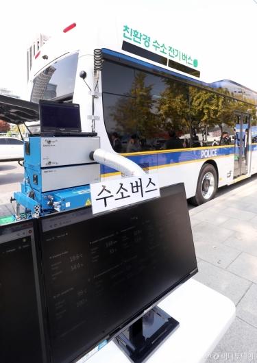 [사진]'닭장차의 변신' 경찰 수소전기버스 도입
