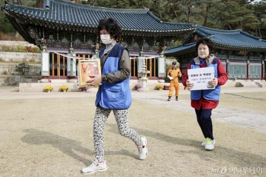 [사진]문화재 보호조치 훈련하는 시민들