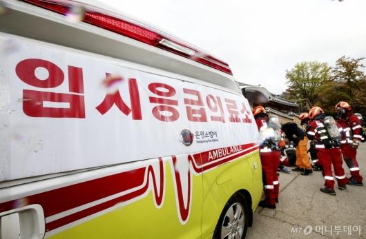 [사진]응급출동 준비하는 소방대원들
