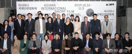 [사진]'제17회 AISFF' 개막