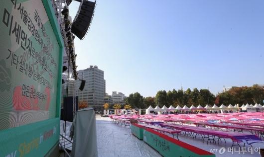 [사진]서울김장문화제, 미세먼지 영향으로 행사 연기