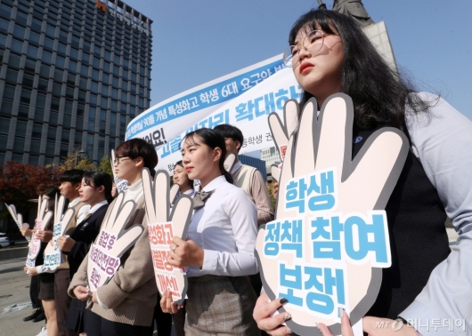 [사진]'6대 요구안' 발표하는 특성화고권리연합회