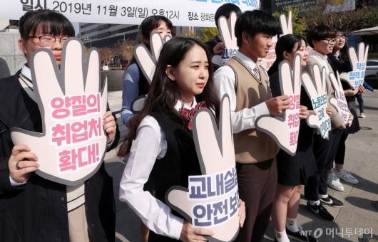 [사진]특성화고 학생들의 마음