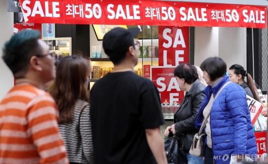 [사진]'코리아 세일 페스타' 세일 문구 붙은 상점들