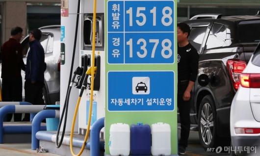 [사진]기름값 4주연속 하락세