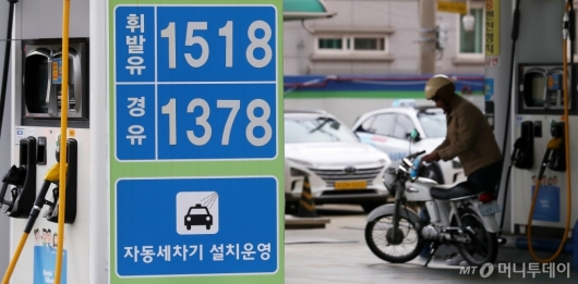 [사진]4주연속 하락세 보이는 기름값
