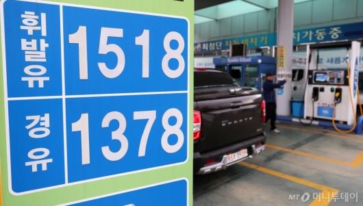 [사진]전국 기름값 4주 연속 하락세