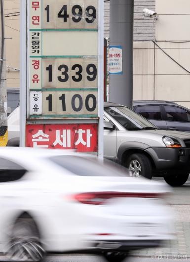 [사진]기름값 4주 연속 하락