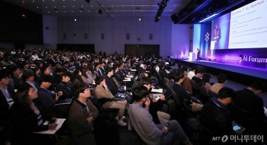 [사진]'2019 삼성 AI 포럼' 개최