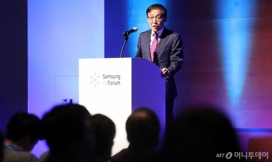 [사진]김기남 부회장 '삼성 AI 포럼'서 개회사