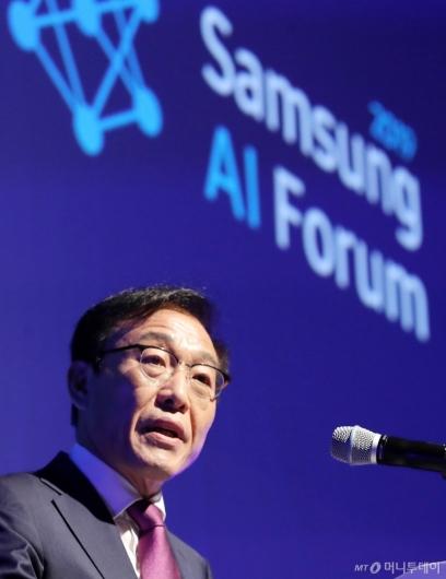 [사진]'삼성 AI 포럼' 개회사하는 김기남 부회장