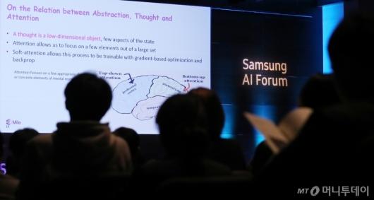[사진]'삼성 AI 포럼 2019'
