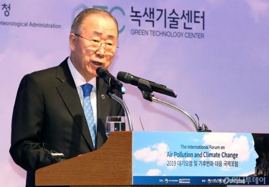 [사진]대기오염-기후변화 국제포럼 개회사하는 반기문 위원장