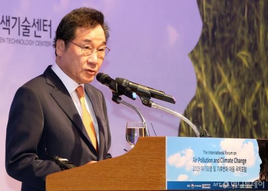 [사진]이낙연 총리, 대기오염-기후변화 대응 국제포럼 참석