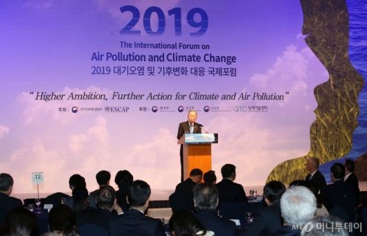 [사진]대기오염 및 기후변화 대응 국제포럼 개최