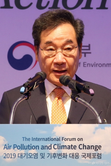 [사진]대기오염-기후변화 대응 국제포럼 참석한 이낙연 총리