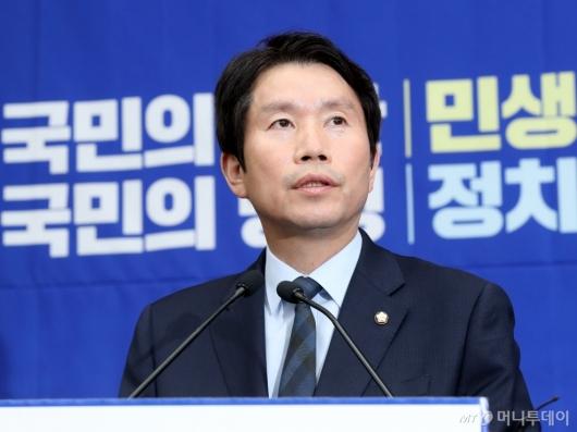 [사진]발언하는 이인영