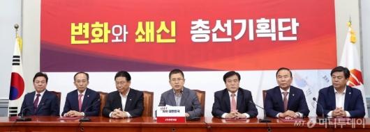 [사진]한국당, 변화와 쇄신 총선기획단 회의