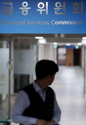 [사진]'유재수 감찰 무마 의혹' 금융위 압수수색