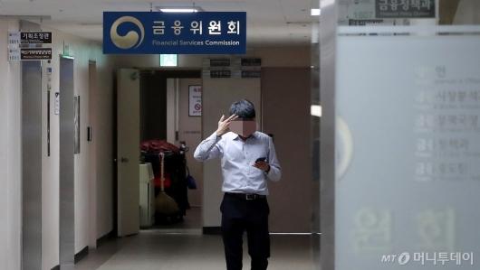 [사진]검찰 '유재수 감찰무마' 금융위 압수수색