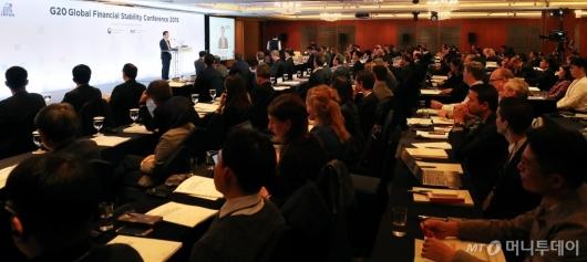 [사진]'2019 G20 글로벌 금융안정 컨퍼런스'