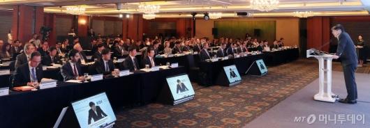 [사진]임영재 부원장 '글로벌 금융안정 컨퍼런스 개회사'