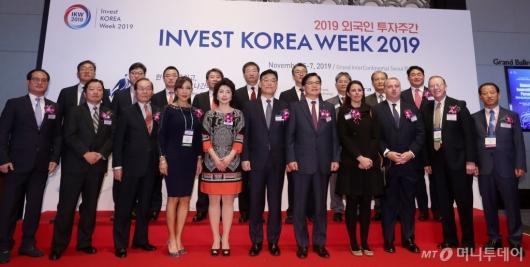 [사진]'2019 외국인 투자주간' 개막식