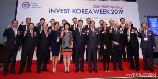 [사진]'2019 외국인 투자주간 시작합니다'